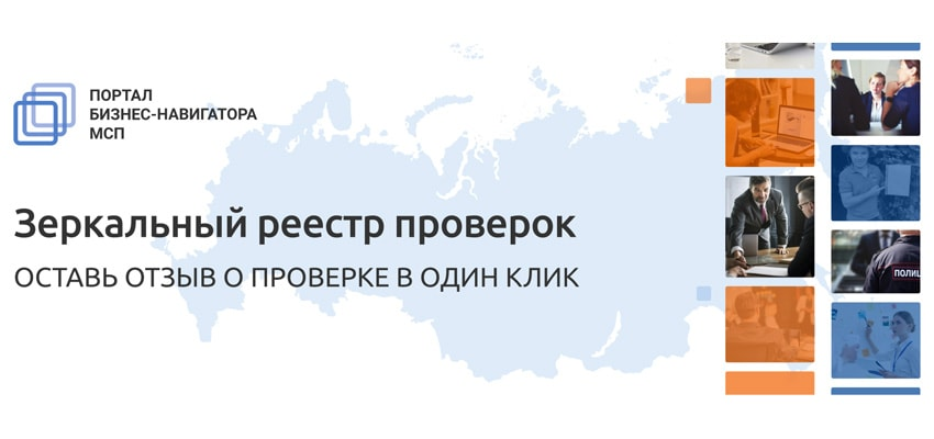 кредит под залог недвижимости ростовской области