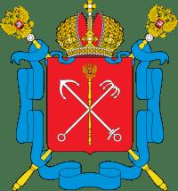 Предприятия и экспортно-ориентированные компании Санкт-Петербурга, заинтересованные в производственной кооперации с Удмуртской Республикой